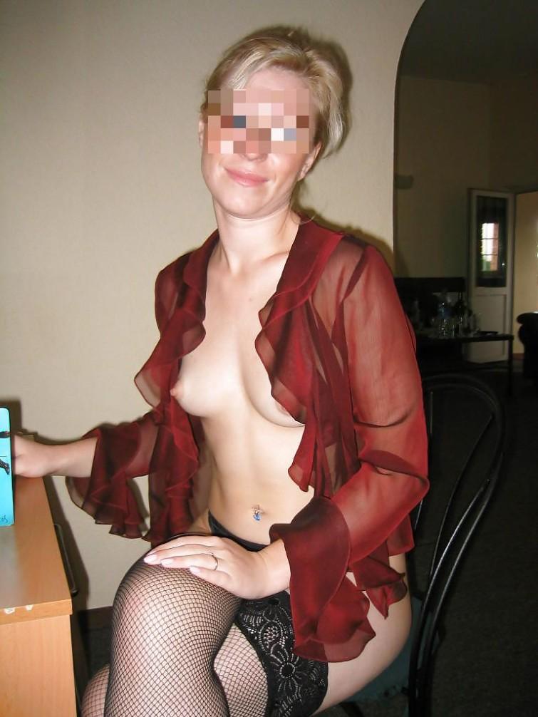 photos et annonces matures femme cherche rencontre discrete